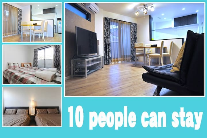 4 Beds 10 people can stay , Deluxe Family Room !!