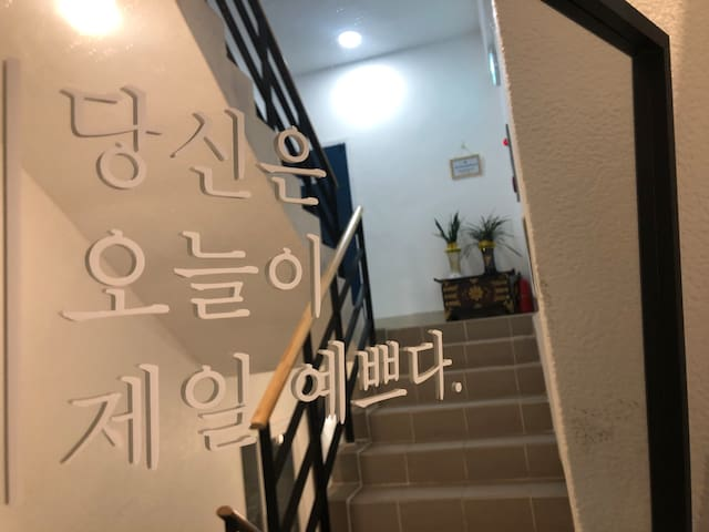YH guesthouse