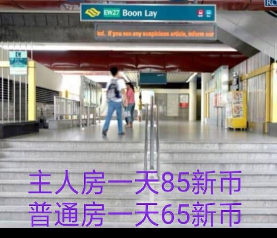 (3)楼下MRT27商场酒店式公寓 单独房间+泳池楼下地铁站+巴士总站直达南洋理工大学+NTU校园