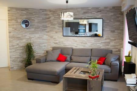 Apartamento de 45m² - 5 min a pie Parc Expos - Le Bourget - Квартира