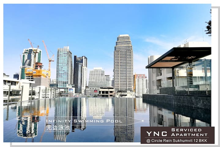 1-Luxury Living & Sky Pool. 5mins walk to BTS Asok