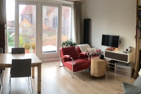 Cosy apartment for one month (10 Jan - 10 Feb) - Utrecht