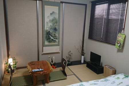【Limited to 1】Occupation! Garden Nikko Guesthouse