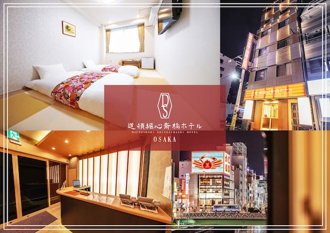 Open SALE!3min walk from Nipponbashi St 2pp DS-2
