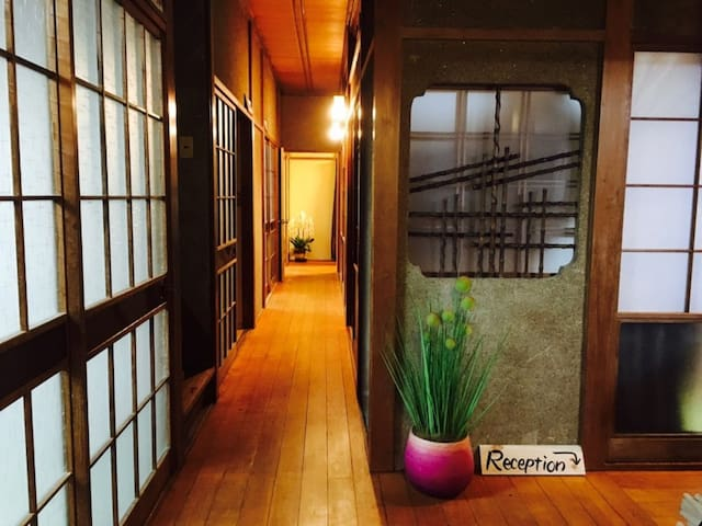 """Best stop between Tokyo and Kyoto"" - Fuji-shi - House"