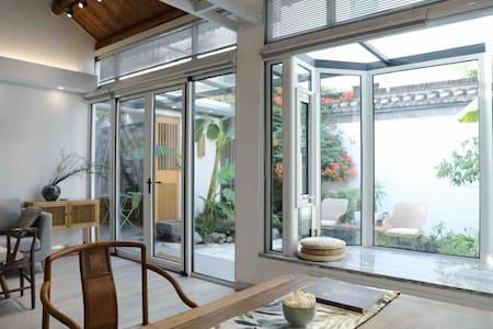 【又生欢喜·尔雅】瘦西湖畔独立美学民宿【一条】美丽庭院