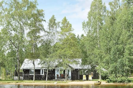4 star holiday home in VAGGERYD