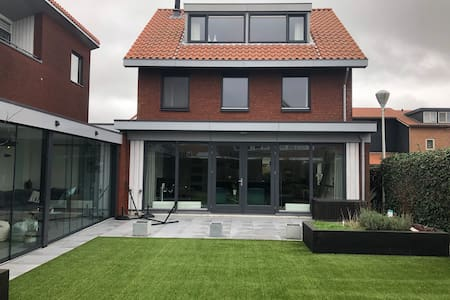 Perfect house for a perfect stay in Holland!