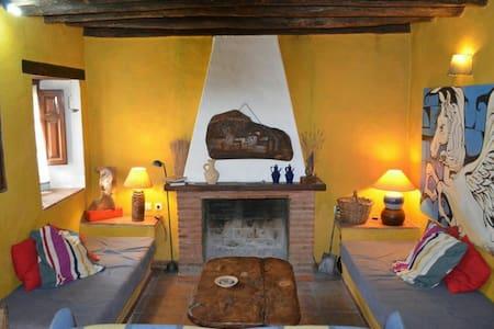 Casa rural El Menuo. - Parauta - 度假屋