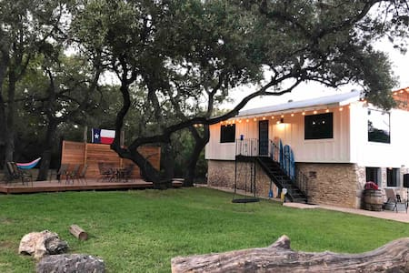 River Rock Ranch Just you/trees on over 3 acres!🇺🇸