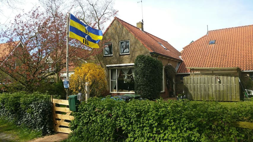 B&B Amarosa - Buren Ameland - Bed & Breakfast