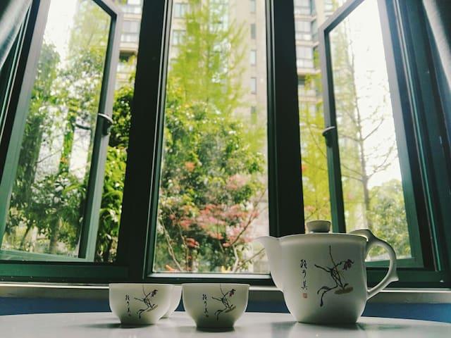 西溪湿地灵隐景区地中海风格阳光充沛的LOTF整租 - Hangzhou - Lägenhet