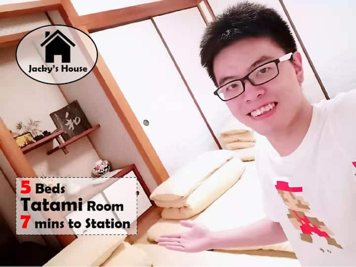 #Opening Sale#12 mins to Kyoto station!Tatami room