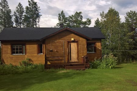 Lapland lakeside cozy cottage - Inari