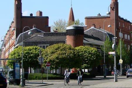 Nice apartment near centre and westerpark - Amsterdam - Condominium