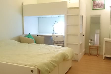 B-2bed with bath,room close MMH,NTHU,NCTU,PASchool - East District - 公寓