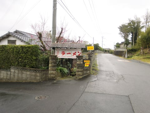 A Japanese country house.