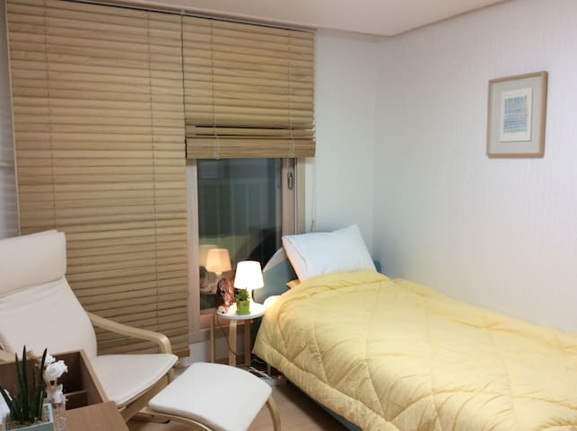 Flying house - Daegu - Apartament