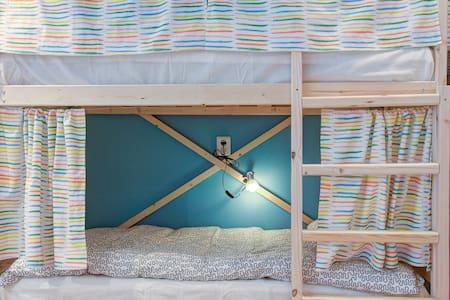 Hostels Rus Pskov, bed in room for 8 persons - Pskov