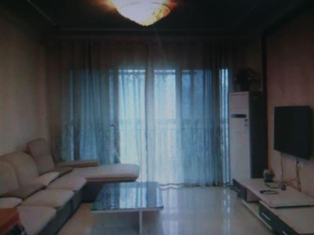 爱的家 - Nanchong Shi