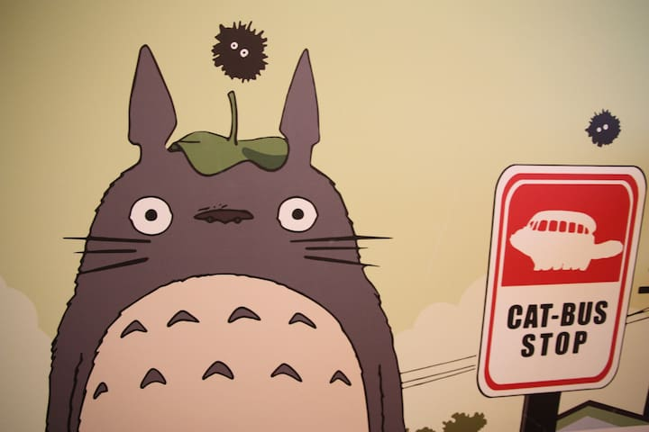 FJ08 Kichijoji 5min,Shinjuk 17min,Totoro,wifi#2 - Suginami - Apartamento