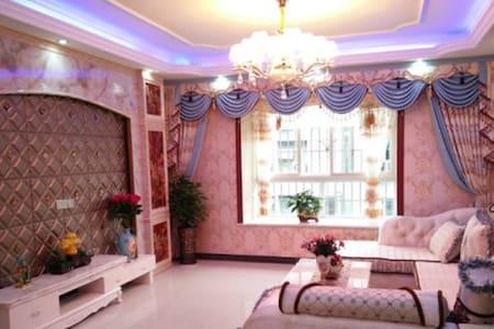 苏州市相城区阳澄湖边的美宅欢迎您到来。 - Suzhou