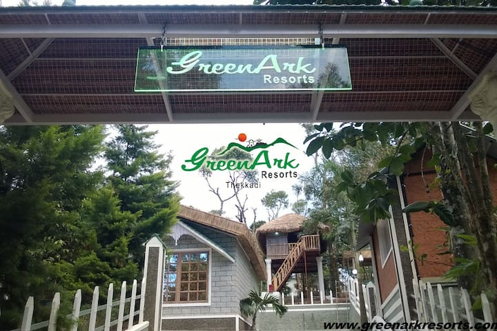 Green Ark Resorts - Thekkady - Chellarcovil - Bed & Breakfast