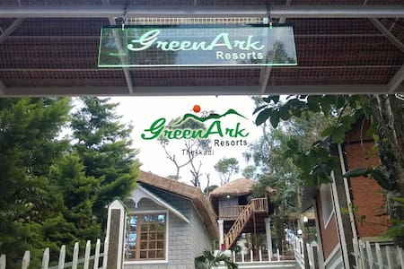 Green Ark Resorts - Thekkady - Chellarcovil