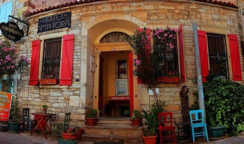 foça amphora apart hotel - Phocaea