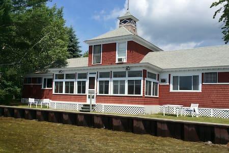Lake  Beach House at Poland Spring Resort