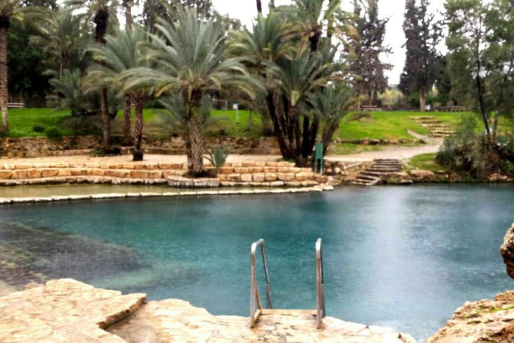 The Sahne fountain 20 minutes ride