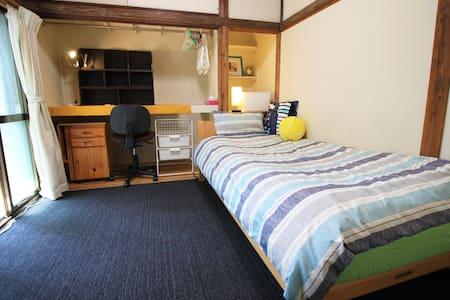 Yokohama single room(Lockable) 101 - Yokohama-shi  Naka-ku