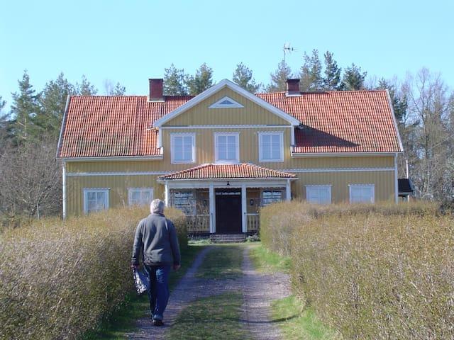 Sörebo Gård - Mörlunda - Hus