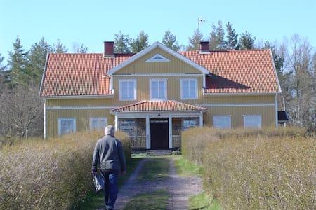 Sörebo Gård - Mörlunda - 独立屋
