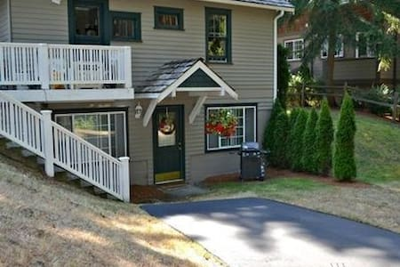 Quaint Sammamish Bungalow