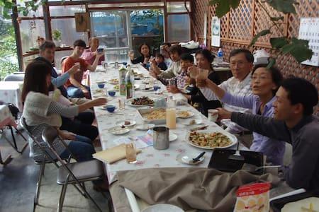 年間を通して日本の野菜・果樹・アマゴ・椎茸等農林水産品が楽しめます!! - Mizunami - Hus