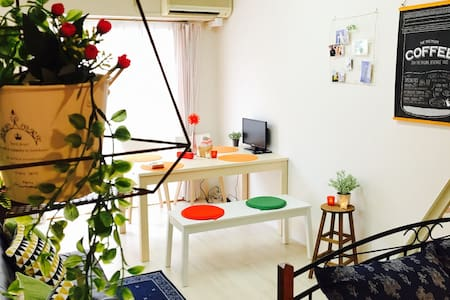 @Sale! Best Apt for Family Vacation - 京都市上京区