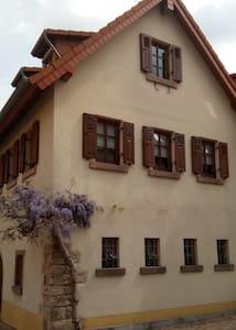 Haus am Dorfbrunnen - Bobenheim am Berg - 独立屋
