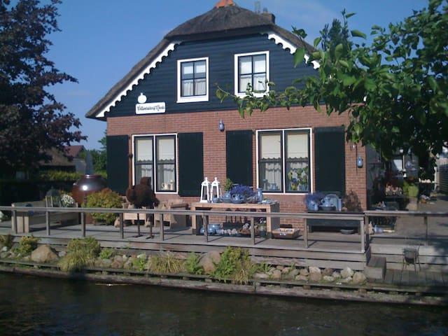 Giethoorn Private Appartement - Giethoorn