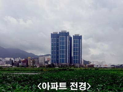 43층, 멋진 낙동강변 뷰, 안락한 Sunny Room - Apartment