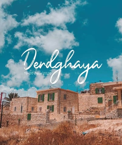 DAR DE GHAYA -Vintage Experience  in Tyre, Lebanon