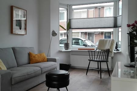 Awesome home in Utrecht with parking - Utrecht - Talo