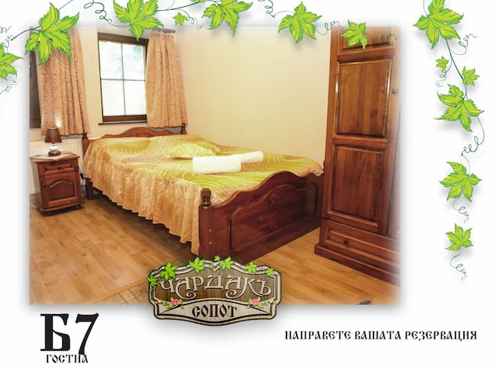 Guest room B7 - Guest House Chardaka Sopot