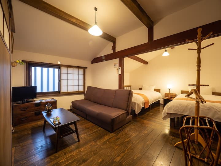 【Cultural Property Stay】Inase 粋世 B&B-Twin Room 夕照