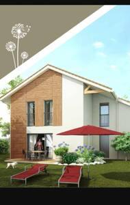 Maison neuve près de Geneve - Villa