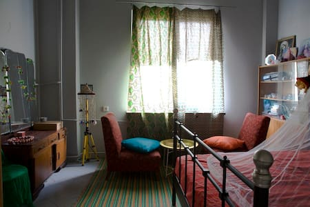 Eclectic room close to center with h/s wifi! - Varšava - Byt