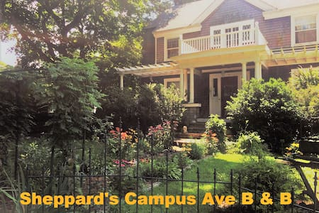 Cozy B&B just off the URI Campus (Room 2) - South Kingstown - Bed & Breakfast