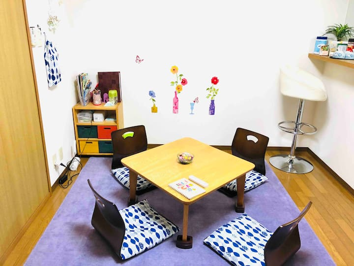 ☆Nikko Dream House☆ remote work!Free WiFi# AS847