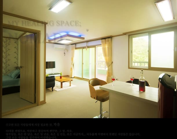노마드 201호 [오늘, 자유!] : 아늑하고 깨끗한 실내와 테라스, 즐거운 월풀목욕 - Geoje-si - Pension (Korea)
