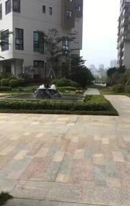杭州西湖精品房 - Hangzhou